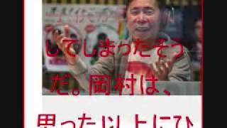 心配ですね 引用元=ヤフーニュース https://headlines.yahoo.co.jp/hl?...