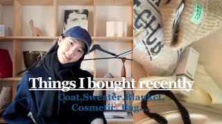 ENG) 최근의 소비, 겨울코트 리뷰 / Things …