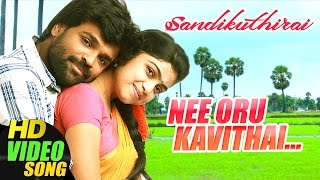 Nee Oru Kavithai Video Song | Sandikuthirai | Tamil Movie | Rajkamal | Manasa | New Tamil Movie