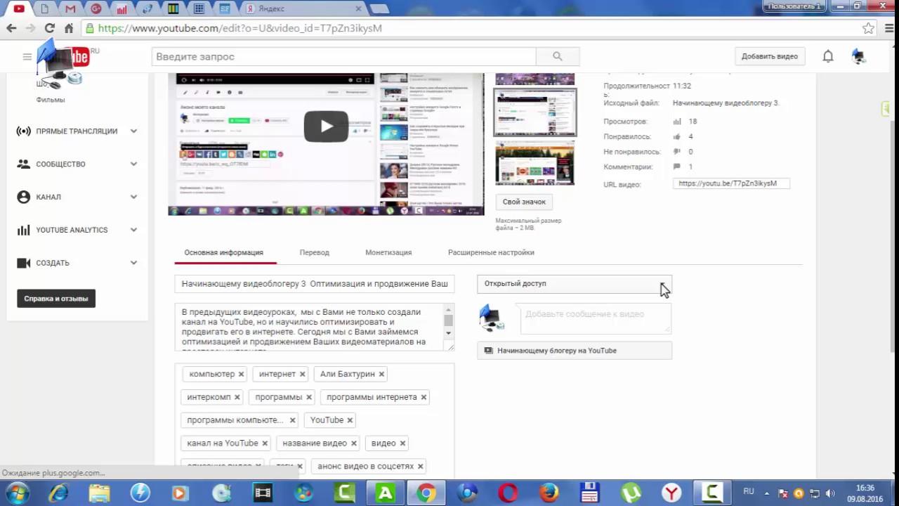 Эро видео ютуб фото 754-937