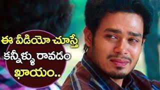 Vinavayya Ramayya Telugu Movie Parts 5/12 | Naga Anvesh, Kruthika Jayakumar