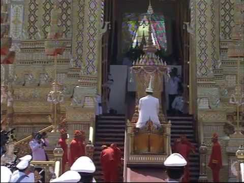 งานพระราชพิธีพระราชทานเพลิงพระศพ สมเด็จพระเจ้าพี่นางเธอฯ ตอนที่ 3