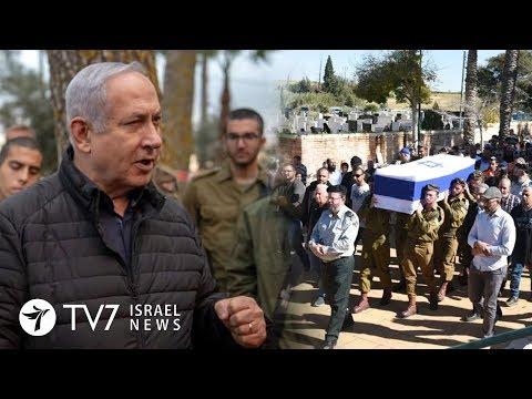Netanyahu: Judea and Samaria are the heart of our homeland - TV7 Israel News 19.12.18