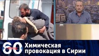 60 минут. Ток-шоу с Ольгой Скабеевой и Евгением Поповым от 06.04.17