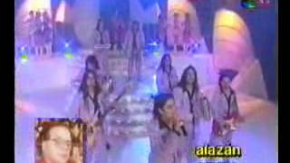 Alazán 1999 video 5