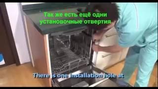 видео Установка посудомоечной машины на кухне: как разместить и встроить своими руками