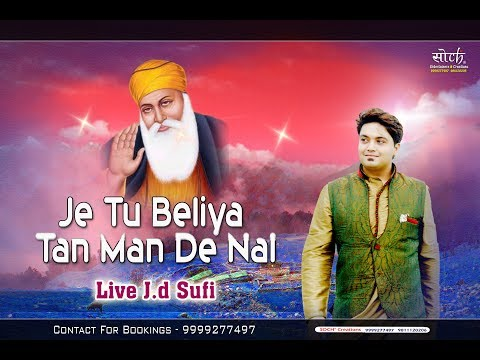 jd sufi ( live Je Tu Beliya Tan Man De Nal) royal desi records...