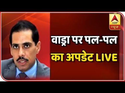 Robert Vadra At ED For 2nd Day Of Questioning  | ABP News Mp3