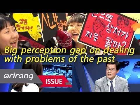 [The Point : World Affairs] Unresolved issues between Korea
