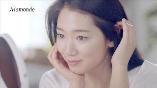 [마몽드] 박신혜 연꽃요정! 미세먼지 클렌징을 부탁해!