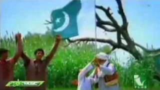 Hum Aik Hain -  Pakistan @ 14 August