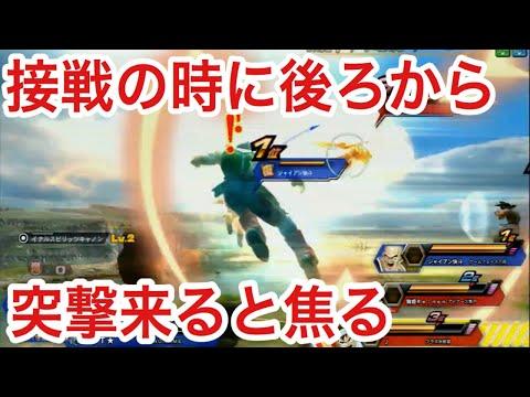Fusion Vegetrunks VS Gokhan Dragon Ball Z Budokai Tenkaichi 3 Mod from YouTube · Duration:  2 minutes 16 seconds