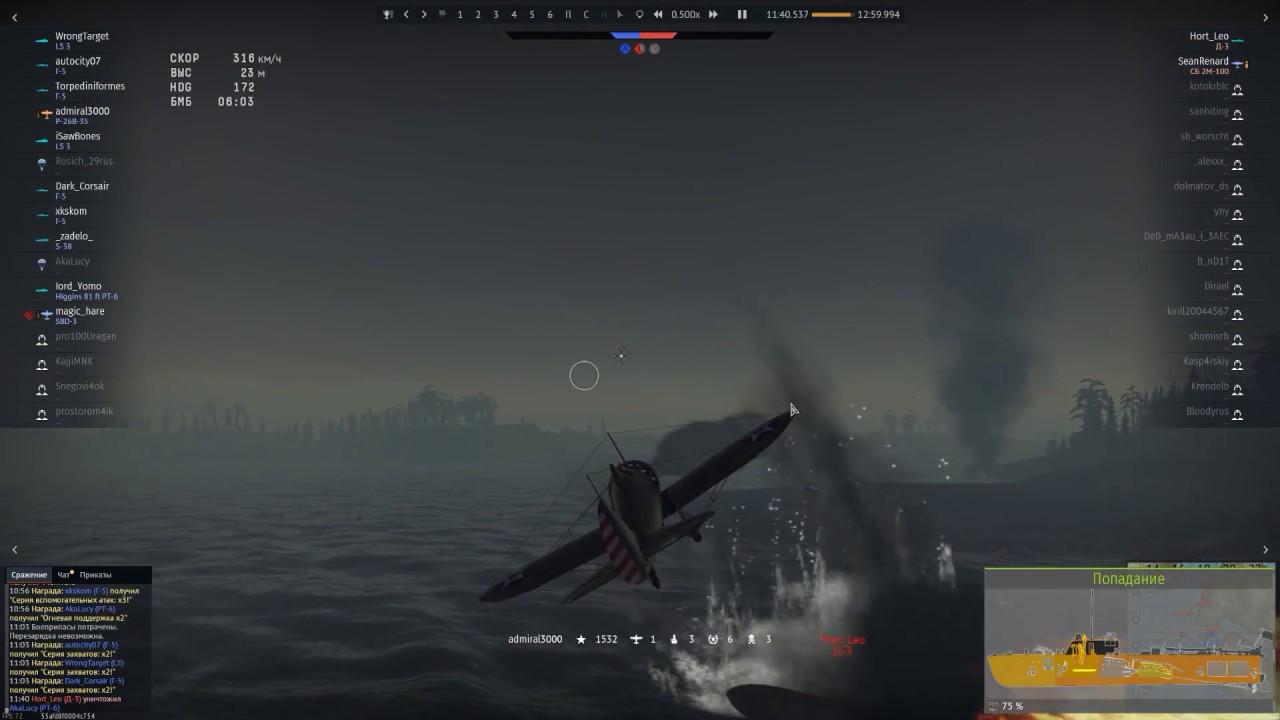 war thunder торпеда