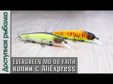 НОВИНКА ОТ BEARKING 2019! Воблер копия EverGreen Mo-Do Faith Custom Jerkbait 115 с АлиЭкспресс