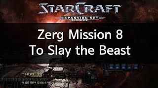 [하티] 스타 리마스터 #57 브루드워 캠페인_저그Ep8_야수를 없애는 방법 (Starcraft broodwar campaign Zerg ep8)
