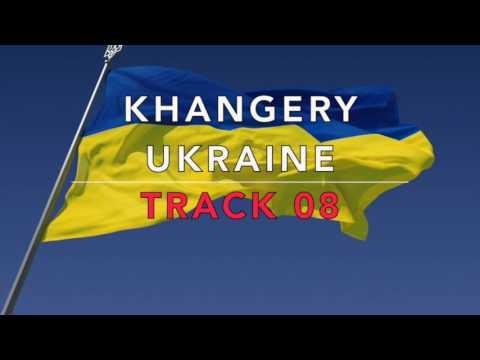 KHANGERY UKRAINE NEVO CD TRACK 08 TESTIMONIO ROM ANDA RUSSIA KIEV