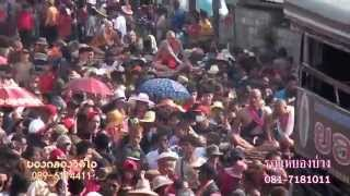 Repeat youtube video แห่นาคโหด2557 รถแห่ยองบ่างชัยภูมิ