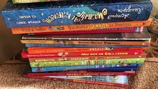 Книги Астрид Линдгрен в нашей библиотеке