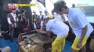 SBS [런닝맨] - 신화, 우리는~ 해적입니다!!
