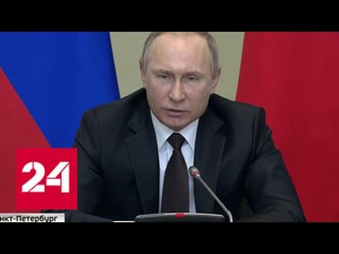 Президент обсудил с законодателями образование и борьбу с коррупцией