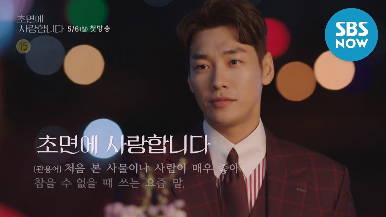 Choi Jin Hyuk randki 2013