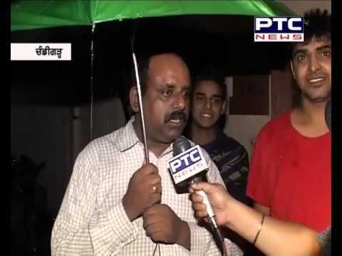 Rain at Chandigarh   PTC News