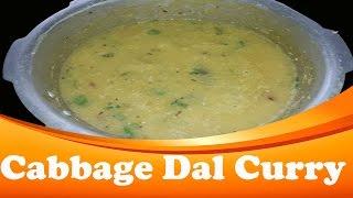 Cabbage Dal in tamil   muttaikose paruppu curry   Muttaikose Kulambu