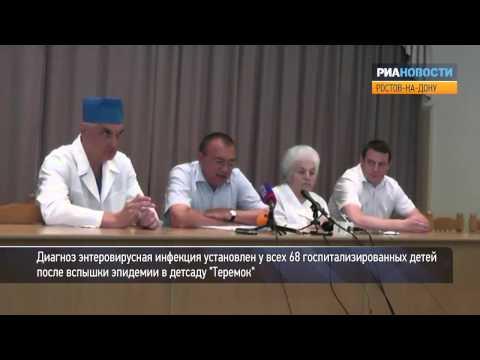 Последние новости Челябинска и Челябинской области сегодня