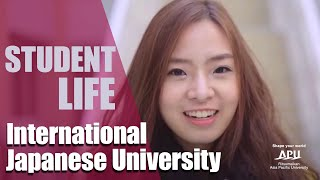 APU学生生活紹介ビデオ(タイ語) / APU Student Life Introduction Video (Thai)