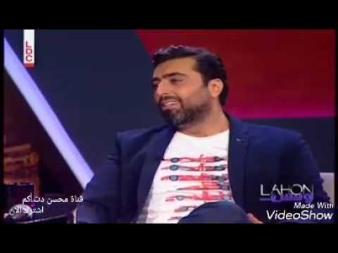 قصة باسم ياخور في حلب مع ابو عبدو مضحك.. 2017.4.13