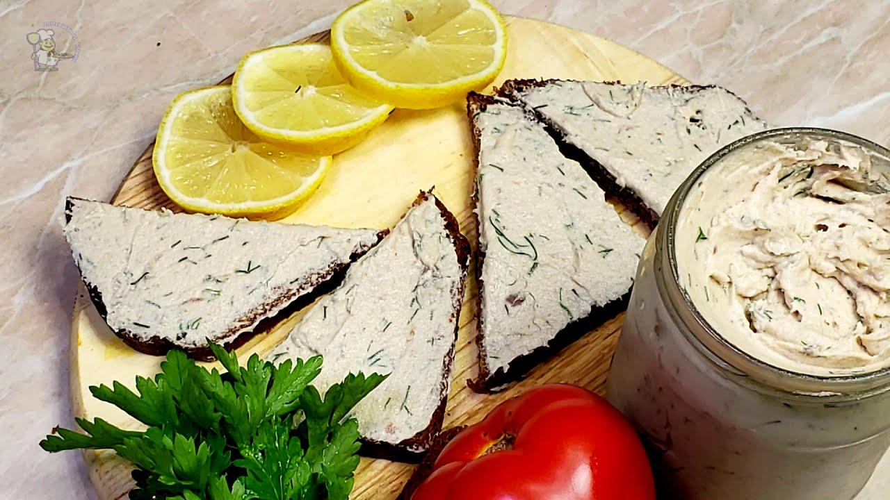 Еврейская Намазка на бутерброды №1 ВСЕГДА УДАЧНАЯ ЗАКУСКА.  Селедочное Масло или Форшмак.