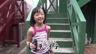 ばらかもん 後編 ばらかもん 検索動画 4
