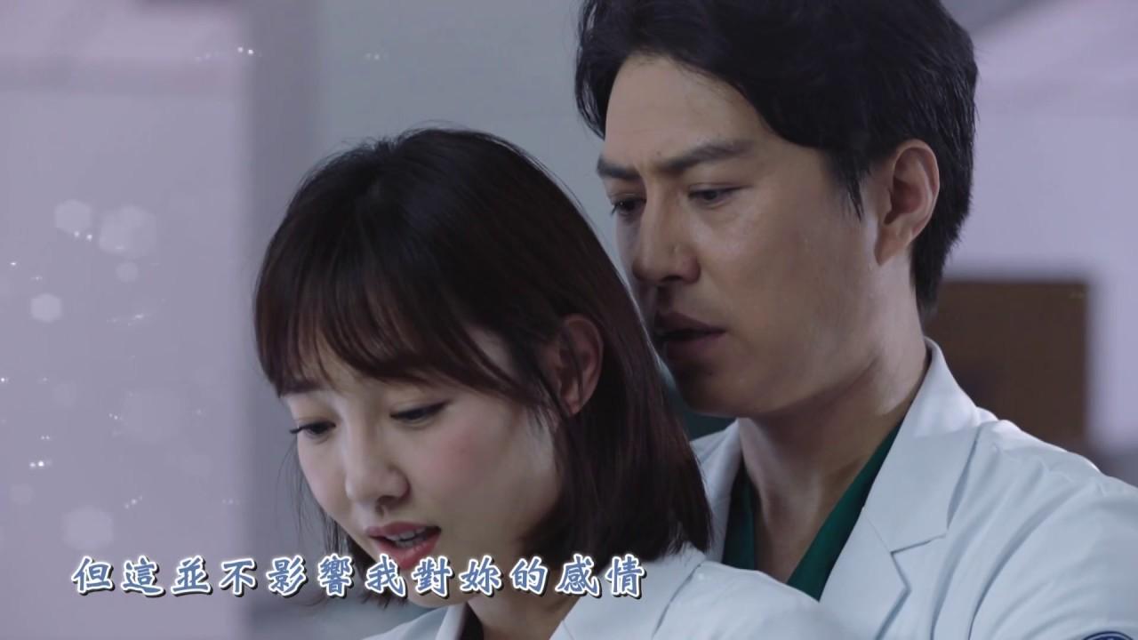 《外科風雲》promo 25-26 - YouTube