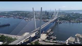Владивосток-2017