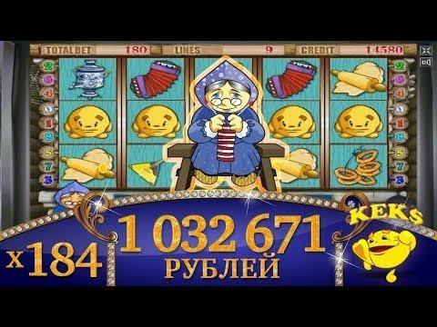 Вулкан онлайн казино официальный сайт на деньги