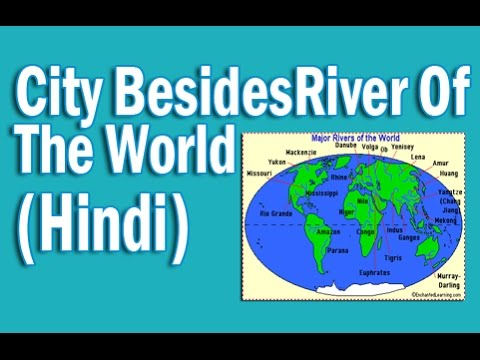City Besides River and Details about the River(World)in Hindi | Static GK