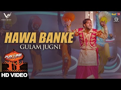 Hawa Banke - Gulam Jugni || Punjabi Music Junction 2017 || VS Records || Latest Punjabi Songs