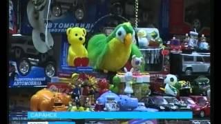 У дитячих іграшках знайшли отруйні речовини