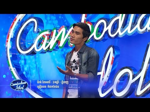 Cambodian Idol | Judge Audition | Week 4 | Pann Khaem Theary