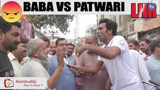 BABA VS PATWARI