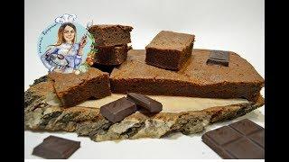 БРАУНИ. Бисквит, кекс, пирожное! Рецепт шоколадного пирога. Брауни.