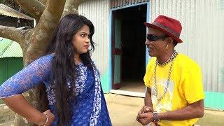 Download Video মুড়ির দাওয়াত   তার ছিড়া ভাদাইমা   Murir Dawat   Ter Chira Vadaima   Koutuk  2018 MP3 3GP MP4