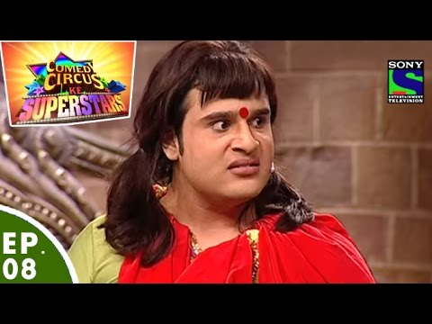 Comedy Circus Ke Superstars - Episode 8 - Desh Videsh Special