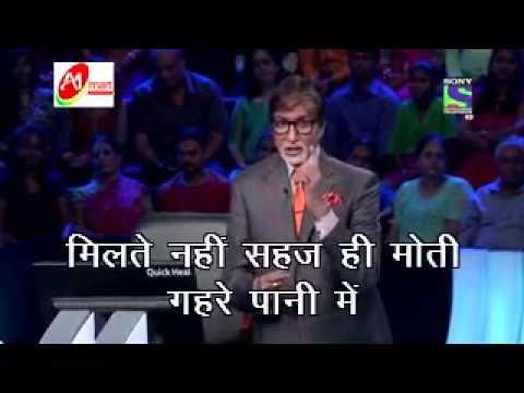 Lehron se dar kar nauka paar nahi hoti (Good one Poem by Harivanshrai Bachchan)