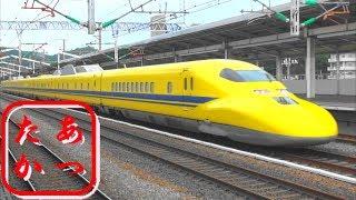 【うわっ ドクターイエロー来たぁ!】山陽新幹線 300キロ高速通過集 相生駅 Japanese Bullet Train - Shinkansen