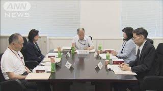国vs泉佐野市 ふるさと納税めぐり係争委が審議入り(19/06/17)