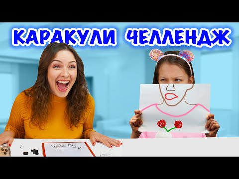 КАРАКУЛИ ЧЕЛЛЕНДЖ Вика Против / Вики Шоу