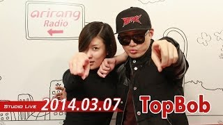 [Super K-Pop]  톱밥 (TopBob) - 너만 보여 (Darling)