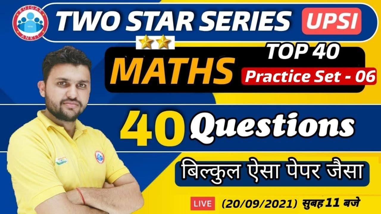 Download UP SI | UP SI Maths | UP SI Two Star Series | UP SI Maths Practice Set #6 | Maths By Rahul Sir