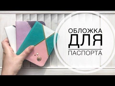 Новый МК и скидка в любимом магазине / Скрапбукинг // Мастер-класс